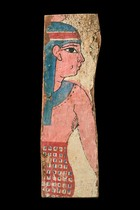 Fragment of a sarcophagus panel, Egypt