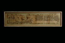 Papyrusfragment, &Auml;gypten