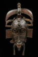Lot 303, Ivory Coast, Senufo