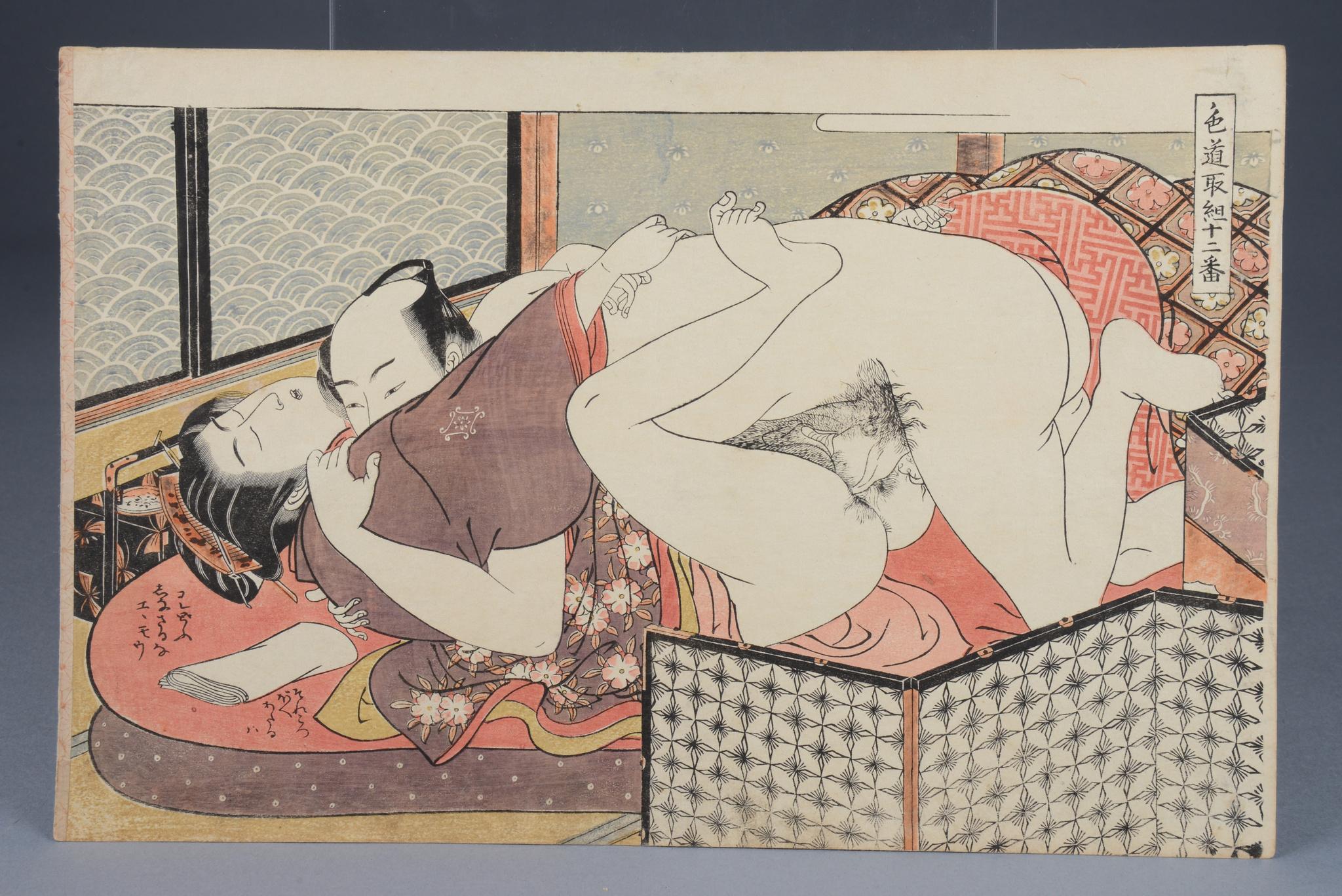 """Zwei erotische Szenen (""""shunga"""")"""