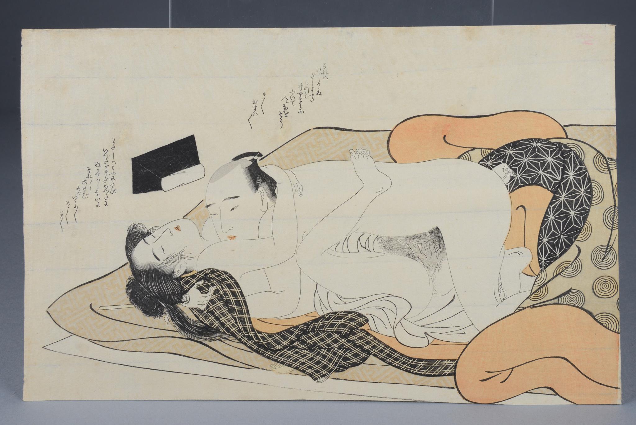 """Zwei erotische Szenen (""""shunga""""), 1770-90"""
