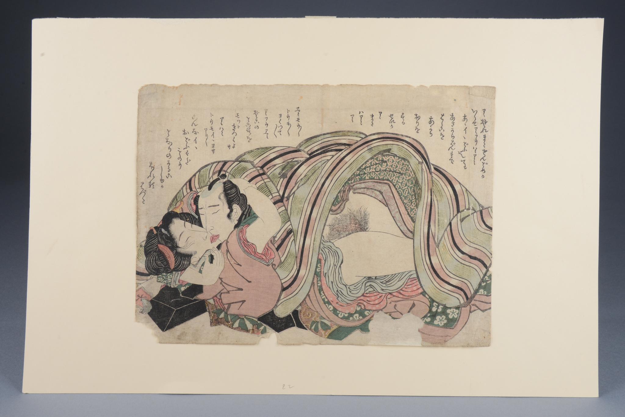"""Drei erotische Szenen (""""shunga"""")"""