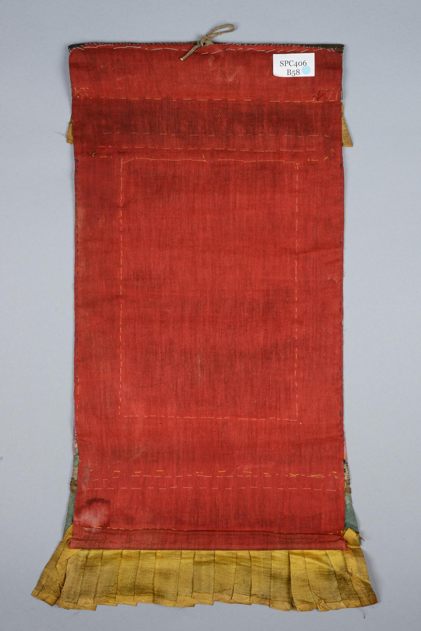 """Thangka: """"Vaisravana"""", 18. Jahrhundert"""