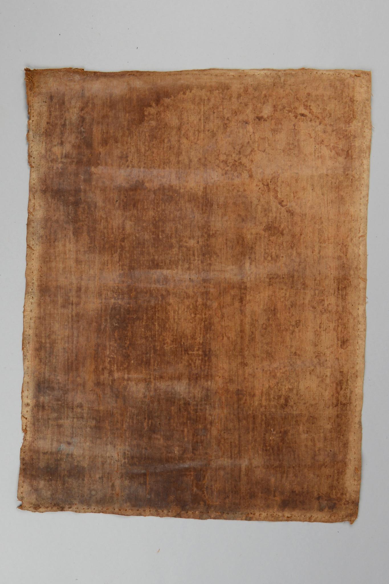 "Thangka des vierarmigen ""Avalokiteshvara"", 18./ 19. Jahrhundert"