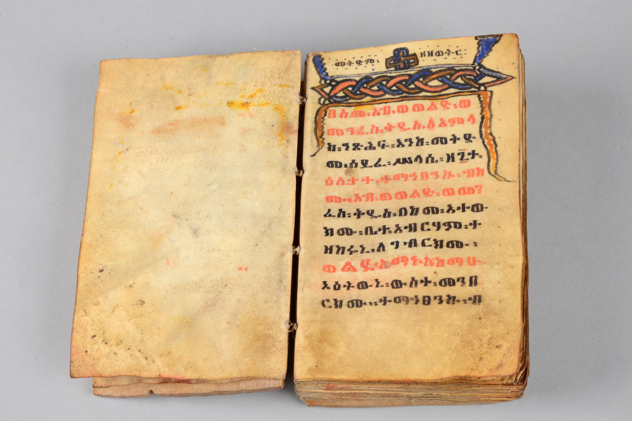 Ethiopian manuscript, 18th century (?)